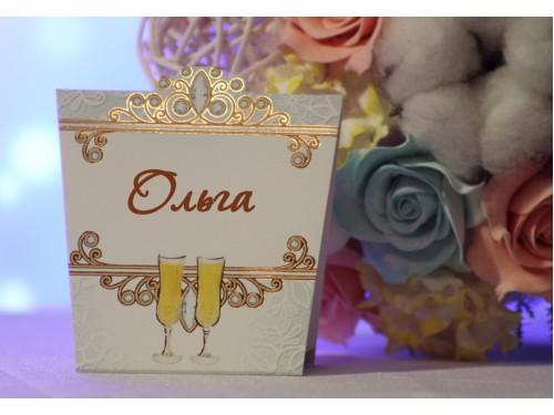 Банкетная карточка трапецевидная, золотая фольга