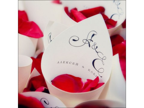 Кулечки для лепестков роз с именами и монограммой на заказ