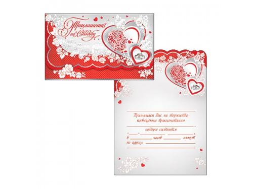 Приглашение на свадьбу Сердца