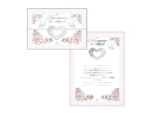 Приглашение на свадьбу Нежность