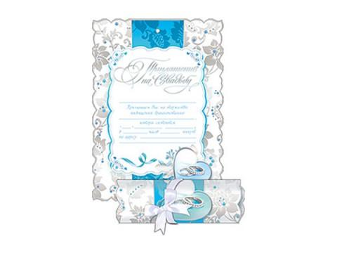 Приглашение на свадьбу свиток Цветы, голубой