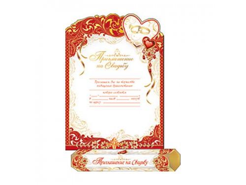 Приглашение на свадьбу свиток в коробке, красный