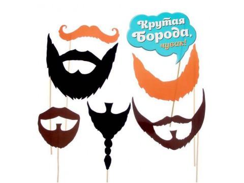 """Набор фотобутафории """"Бородатый день"""", 7 предметов"""