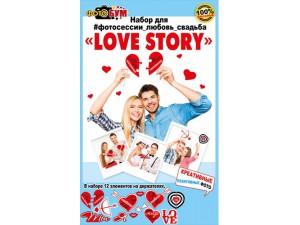 """Фотобутафория """"Love story"""", 12 элементов"""