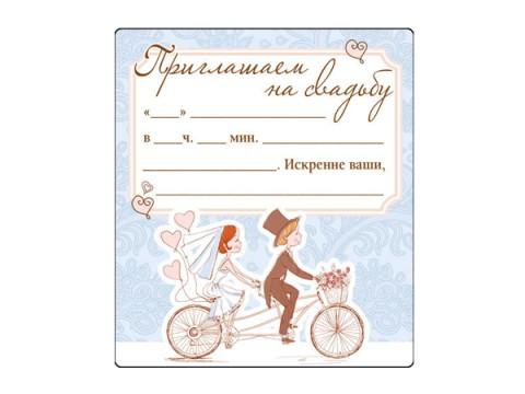 """Виниловый магнит-приглашение """"Молодожены на велосипеде"""""""