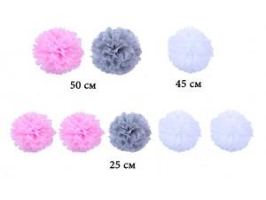 Набор помпонов из бумаги (8 шт): розовый, белый, светло-серый