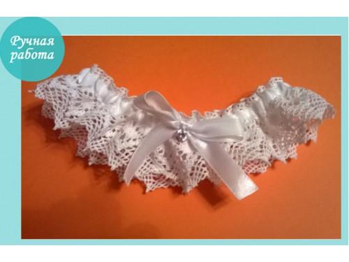 Подвязка для невесты ручной работы
