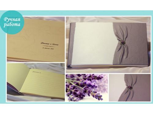 Книга пожеланий на свадьбу ручной работы